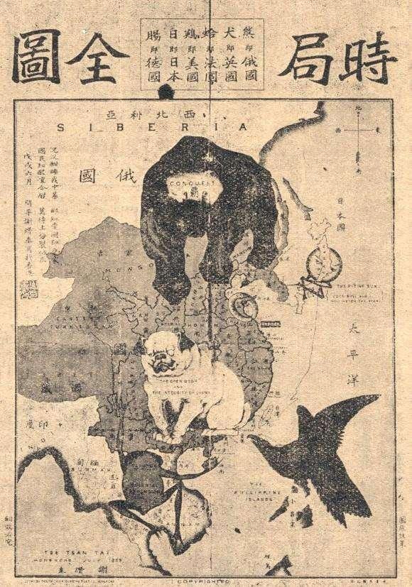晚清日俄在中国领土开战 为何清政府却宣布保持中立?