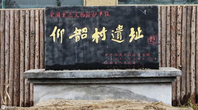 一个外国人,邂逅了最爱的人,为中国找到宝藏,却为何悔恨一生?