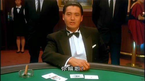 澳门往事(二):第一代赌王