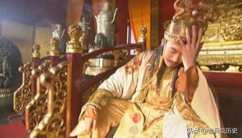 """明朝最倒霉的首辅,只当了一个月内阁首辅,被李自成""""打劫""""处死"""